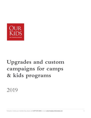 2017 Camp Online Upgrades